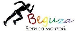 Beguza
